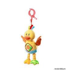 Игрушка велюровая с вибрацией Смеющийся утёнок