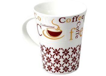 Чашка конус 350ml