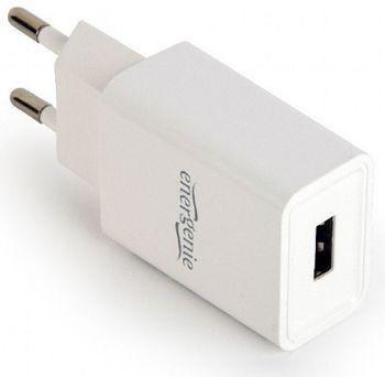 Gembird EG-UC2A-03-W, Universal AC USB charging adapter, 5 V / 2 A, White