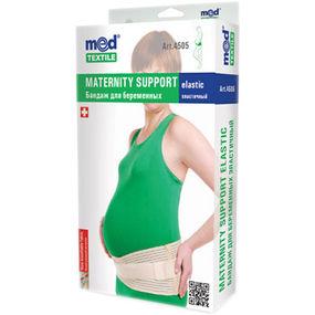 cumpără Orteză pentru însărcinate, postnatală, elastică 4505 MedTextile 4505 în Chișinău