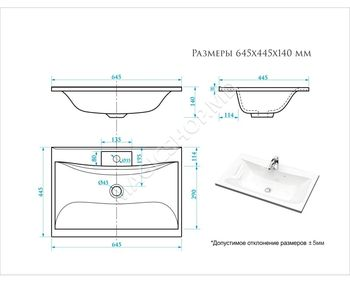 купить Умывальник на мебель Marrbaxx V018D1 в Кишинёве