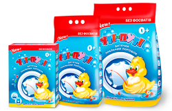cumpără Praf de spalat pentru copii Ути-Пути 4500 gr în Chișinău
