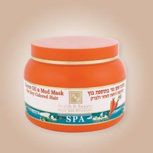 купить Health & Beauty Маска для волос на основе морковного масла с добавлением кератина (250ml) 44.306 в Кишинёве