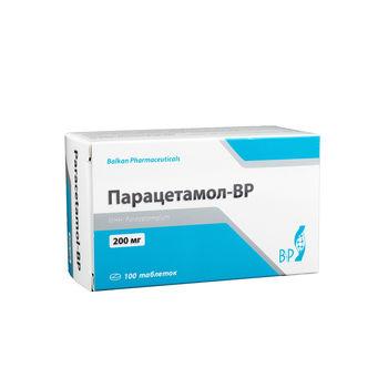 cumpără Paracetamol 200mg comp. N10x10 (BalkanPharm) în Chișinău