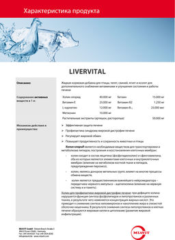 Liver Vital  /1 л