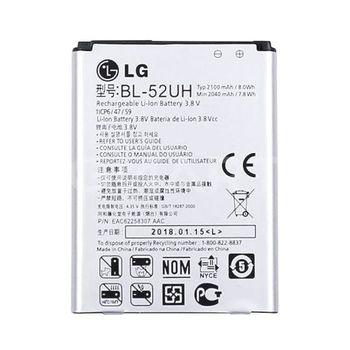 Аккумулятор LG BL-52UH (L70/ L65) (original )