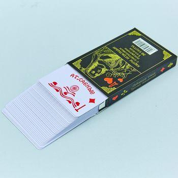 Игральные карты пластиковые 9818-777 (36 шт., 0.4 мм) (3833)