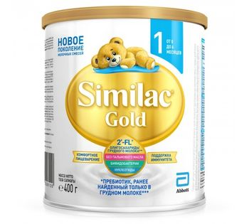 Молочная смесь Similac Gold 1 с 0 месяцев, 400г