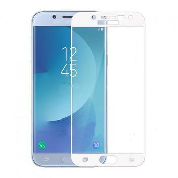 Защитное стекло Samsung J530 WHITE (5D )
