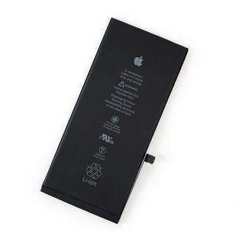 Аккумулятор для Apple iPhone 7 Plus (original )
