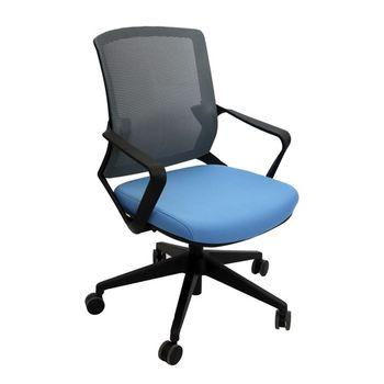 купить Офисный стул 610x630x885 мм, серый с синим в Кишинёве