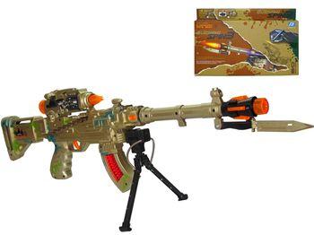 """Игрушка автомат """"Spin"""", 3XAA 68cm"""