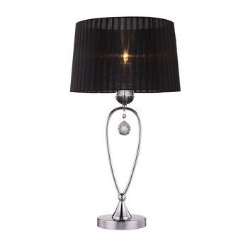 купить RLT93224-1B Настольная лампа Bello черн 1л в Кишинёве
