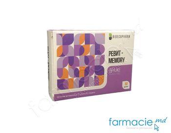 купить Revit-Memory draje N20x3 в Кишинёве