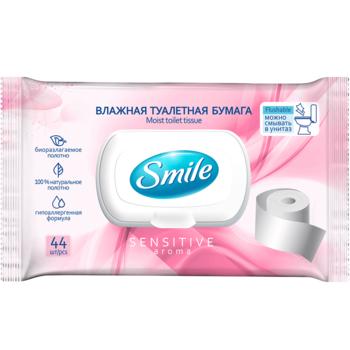 купить Влажная туалетная бумага Smile Sensitive, 44 шт. в Кишинёве