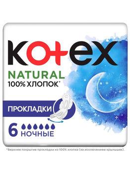 Absorbante zile critice Kotex Natural Night, 6 buc.
