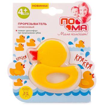 cumpără Poma jucărie pentru dințișori, 4+ luni în Chișinău