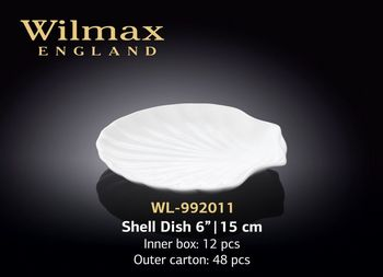 Блюдо WILMAX WL-992011 (ракушка 15 см)