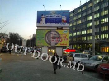 купить KTC24146BR в Кишинёве