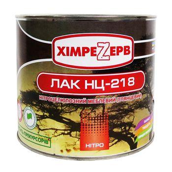 Химрезерв Лак НЦ-218 Глянцевый 2кг