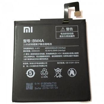 Аккумулятор для XIAOMI BM-4A (Redmi  Pro )