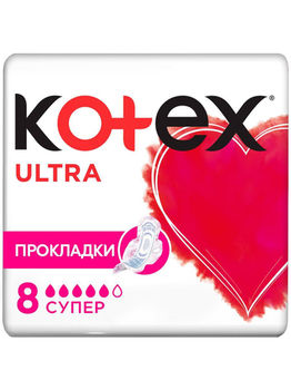 Прокладки Kotex Ultra Super, 8 шт.