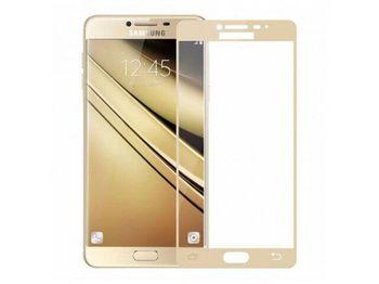 Защитное стекло Samsung A730 GOLD (5D )