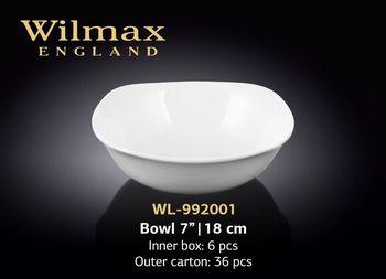 Салатница WILMAX WL-992001 (18 см)
