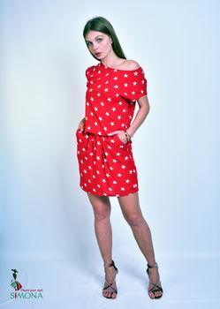 купить Платье Simona ID 6001 в Кишинёве