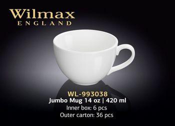 Чашка WILMAX WL-993038 (420 мл)