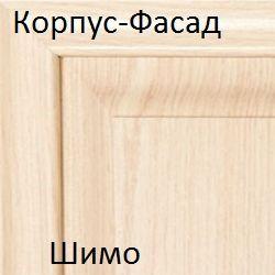 Шкаф комбинированный ШКМ-820 Юниор-1