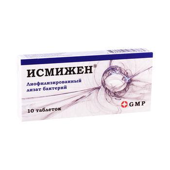 cumpără Ismigen 7mg comp. subling. N10 în Chișinău