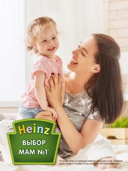 Детское печенье Heinz, 160г.
