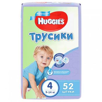 купить Трусики Huggies Little Walkers 4 BOY (9-14 кг) 52 шт в Кишинёве