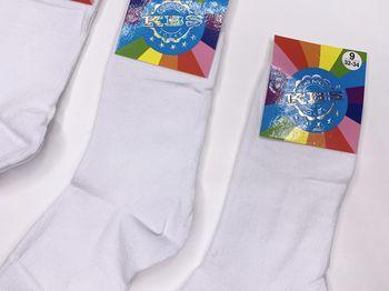 купить KBS носки для мальчиков 10430 в Кишинёве