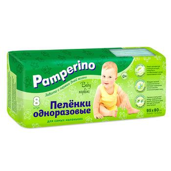 cumpără Pamperino Alize pentru copii N8 în Chișinău