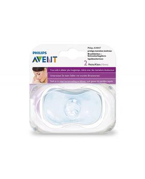 cumpără Protectoare pentru mameloane din silicon Philips AVENT S (15 mm) în Chișinău