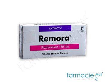 купить Ремора 150 мг N10 табл. в оболочке в Кишинёве