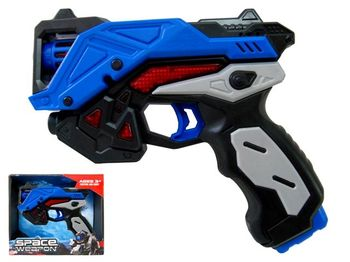 """Пистолет космический """"Space Weapon"""""""