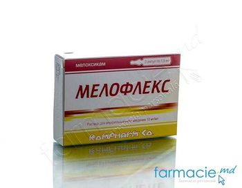 купить Meloflex sol. inj. 10 mg/ml 1,5 ml N3 в Кишинёве