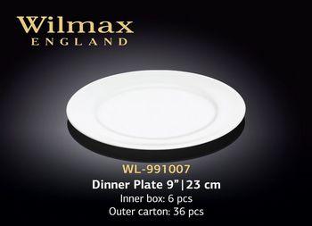 Тарелка WILMAX WL-991007 (обеденная 23 см)