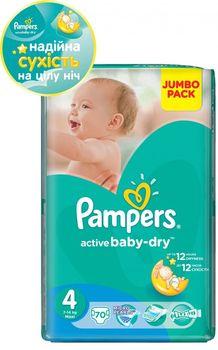 купить Pampers Подгузники Jumbo 4, 7-14 kг, 70 шт в Кишинёве