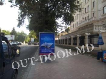 cumpără KTC24085A în Chișinău