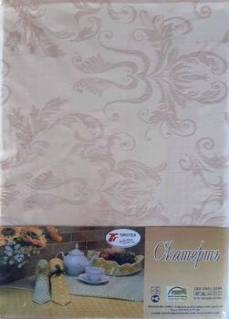 купить Скатерть 144*220 в Кишинёве