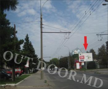 купить KBT48009A в Кишинёве