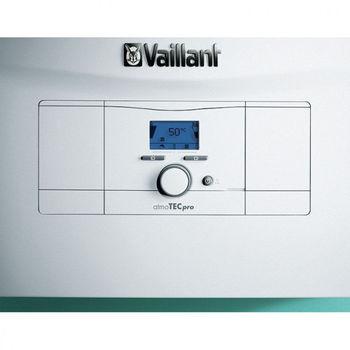 купить Настенный газовый котёл Vaillant atmoTEC pro VUW 240/5-3 в Кишинёве