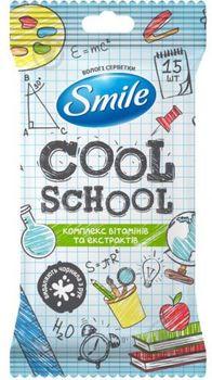 Влажные салфетки антибактериальные Smile Cool School, 15 шт.