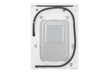 Стиральная машина и сушилка  LG F4M5VS4W