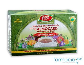 купить Чай Фарес Calmocard (успокаивающий сердечный) 1,5 г N20 в Кишинёве