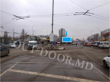 cumpără BLT79014A în Chișinău